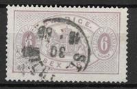 Sweden 1881 - Tj AFA 4B - Cancelled