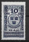 Sweden 1916 - AFA 87 - Unused