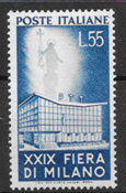 Italy 1951 - AFA 750 - Unused