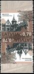 Lettonie - Europa 2017 - Paire neuve tête-bêche