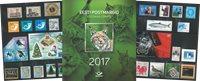Estonie - Collection annuelle neuve 2017 - Coll. annuelle