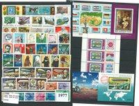 Unkari - Vuosilajitelma 1977 - postituore