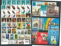 Hongarije - Jaarset 1983 - Postfris