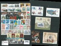 Ungarn - årgang  1996 - Postfrisk