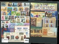 Ungarn - årgang  2002 - Postfrisk