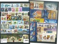Hongrie - Année  2003 - neuve