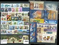 Ungarn - årgang  2003 - Postfrisk