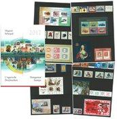 诺菲集邮外国邮票收藏2017匈牙利年折精美全集热卖抢购 - 年折