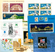 Hungary - 28 diff. cancelled souvenir sheets