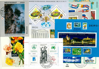 Hungary - 16 diff. cancelled souvenir sheets