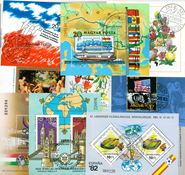 Hungary - 55 diff. cancelled souvenir sheets