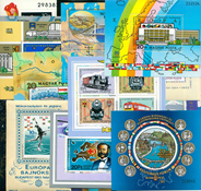 Ungarn - 32 forskellige postfriske miniark