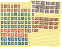 Norge - Ringbind med alm. frimærker