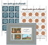 Nepal - 2 mint sheets and 1 mint souvenir sheet