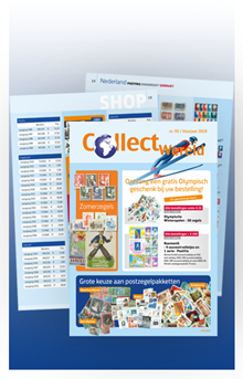 Collect Wereld - CW1895