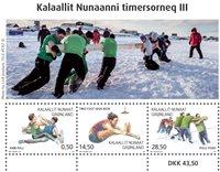 诺菲集邮,格陵兰岛新邮,运动系列,三枚套票 - 新票小全张