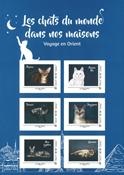 Frankrig - Orientalske katteracer - Postfrisk ark