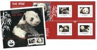 诺菲集邮外国邮票2017年首只熊猫圆梦诞生于法国博瓦勒动物园限量 - 新票版票