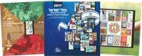 诺菲集邮外国邮票各国年折年册 以色列2017精美年册新品热卖 - 年册