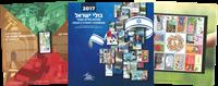 Israel - Årbog 2017 - Fin årbog med alle 2017 udgaver