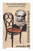 Austria - Wooden café chair - Mint stamp