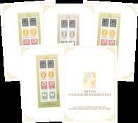Hongrie - 150 ans premier timbre - Pochette spécial avec 4 feuilles numérotées, tirage 1000 pcs seulement