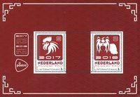 Pays-Bas - Année du coq et du chien - Feuillet neuf - Feuillet neuf