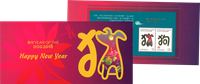 Christmas Islands - Year of the dog - Presentation pack