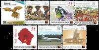 Papua Ny Guinea - Personaliseret frimærke 5t - Postfrisk frimærke 5t