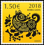 Estland - Jaar van de Hond - Postfrisse postzegel