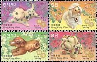 Hong Kong - Jaar van de Hond - Postfrisse serie van 4