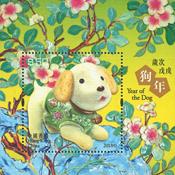 Hong Kong - Jaar van de Hond - Postfris souvenirvelletje van zijde