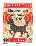 France - Chin.New Year (1) * - Mint stamp