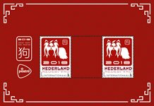 Netherland - Year of the Dog - Mint souvenir sheet