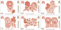 Guernsey - Year of the dog - Mint set 6v