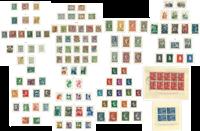 Pays-Bas - Collection 1852-2003, oblitérée