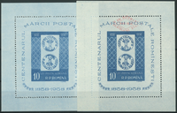 Rumænien - 1958-59