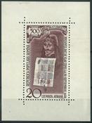 Rumænien - 1959