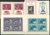 Hongrie - 1948-54