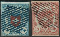 Switzerland - 1851-52
