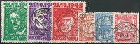 Allemagne - Zones - 1945