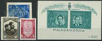 Rumænien - Parti - 1933-95