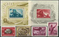 Hungary - Collection - 1946-55