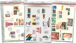 Spain 1960-89 - 300 different covers/cards