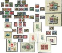 Ungarn - Samling 1945-2007 i 6 Leuchtturm fortryksalbum