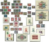 Hongrie - Collection 1945-2007 en 6 albums préimprimés de Leuchtturm