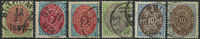 Danish Antilles - 1873-77