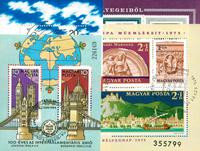 Unkari - Kaksoiskappale-erä jossa 11 leimattua pienoisarkkia