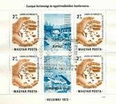 Hongrie - 1 bloc-feuillet obl.