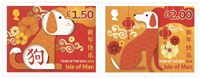 Eiland Man - Jaar van de Hond - Postfrisse serie van 2